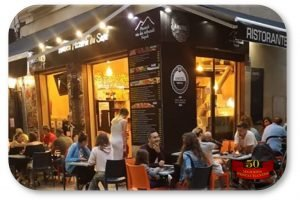 rotulo-oval-restaurante-antica-pizzeria-da-sasa-alicante-1000x666
