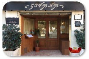 rotulo-oval-restaurante-govana-1000x666
